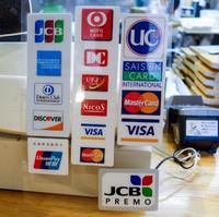 クレジットカード払い対応!